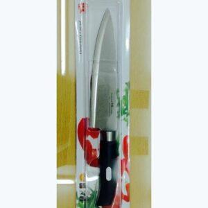 Wantian Pisau Chef 20cm - Chef Knife